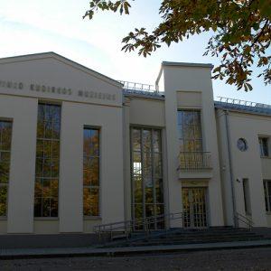 Vincas Kudirka Museum