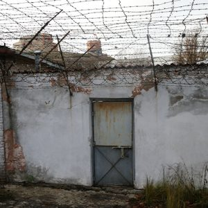The Former Detention House